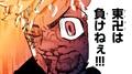 原作「東京卍リベンジャーズ」×劇場版「東京リベンジャーズ」スペシャルコラボver.「名前を呼ぶよ」MV公開!
