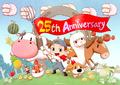 「牧場物語」25周年ムービー公開! PS4版&Steam版、「天穂のサクナヒメ」コラボなど新情報を一挙発表!