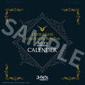 「コードギアス 反逆のルルーシュ」2022年卓上カレンダーの予約がスタート! プレミアムバンダイ限定特典はアクリルパネル!