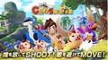 ケイブマンと一緒に世界を廻ろう! 中毒性バツグンのやり込みシューティングゲーム「Cave Shooter」、本日配信スタート!!