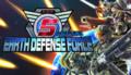 Steam「地球防衛軍(EDF)」シリーズが最大90%オフ! 9月6日(月)まで「MIDWEEK MADNESS」セール開催!