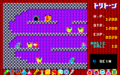 レトロゲーム配信サービス「プロジェクトEGG」で「トリトーン(PC-6001mkII版)」が配信開始!