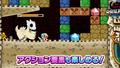 食ったり掘ったりアクションパズル!「ミスタードリラーアンコール」プレステ&Xbox版が11月4日発売!