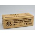 万が一に備えよ、国民よ! 「機動戦士ガンダム」ジオン公国軍の補給物資をイメージした「ジオン公国軍 食糧カンパン」が登場!