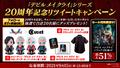 「デビル メイ クライ 5 スペシャルエディション」が9月15日(水)まで初セール! 現行機版「プレイヤーバージルパック」も対象に!