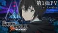 TVアニメ「ビルディバイド -#000000-」PV&本ビジュアル公開! 河本ほむら&武野光×アニプレックス