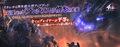 スマホRPG「リネージュ2 レボリューション」4周年記念大型アップデートを実施! 「アンタラスの憤怒」実装!