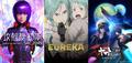 TOKYO MXとBS11で10月より「攻殻機動隊S.A.C.」「交響詩篇エウレカセブン」のセレクション放送を実施! 「宇宙戦艦ヤマト2205」の特番も!