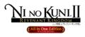 9月15日まで10%オフ! Switch「二ノ国II レヴァナントキングダム All In One Edition」DL版の予約がスタート!