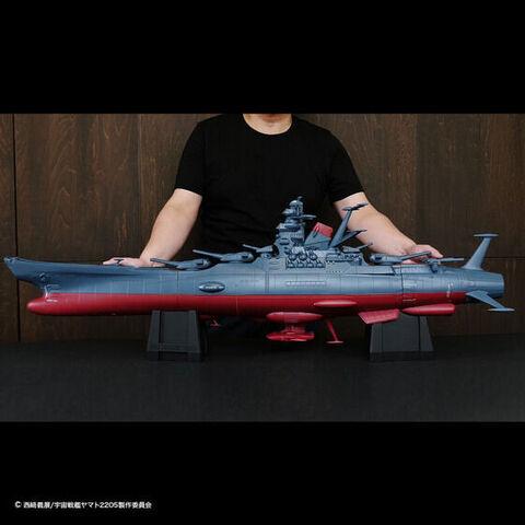 「宇宙戦艦ヤマト 2205 新たなる旅立ち 前章 -TAKE OFF」で活躍する「宇宙戦艦ヤマト」が、110cmの超弩級大型ソフビフィギュアで登場!
