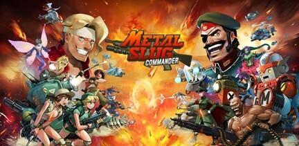 「METAL SLUG」シリーズの最新作スマホゲーム「METAL SLUG : COMMANDER」正式配信開始!
