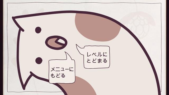 【Steam】厳しい残暑を癒やしで乗り切れ! PC猫ゲーム特集 パート3