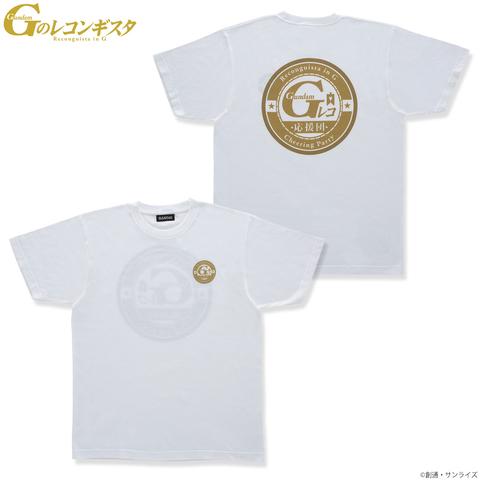 本日予約開始! 劇場版「Gのレコンギスタ」より「G-レコ応援団」Tシャツ・タオルなど7商品が登場!
