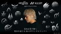 「HENSHIN by KAMEN RIDER」初の完全ワイヤレスイヤホン登場! 平成仮面ライダー20人の変身を感じることができる高音質サウンドエフェクト