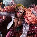 """P.O.Pのハイエンドモデル""""MAXIMUM""""シリーズに、ドレスローザ編の大ボスにして王下七武海の""""天夜叉""""ドンキホーテ・ドフラミンゴが満を持して参戦!"""