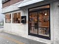 本格ナポリピザのお店「ピッツェリア トラットリア アルモニカ」が、9月6日オープン! 「中国料理 黒龍」跡地 ※9/10追記「ランチの本日のおすすめトマトソースピザ」の写真を追加
