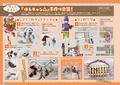 10月9日(土)開催の「ゆるキャン△音楽祭2021」、イベント詳細発表! おウチで楽しめるオンライン配信も決定!