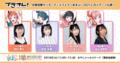 TVアニメ「プラオレ!~PRIDE OF ORANGE~」10月6日(水)よりABEMA、TOKYO MXほかにて放送開始!