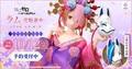 【2021】上から下から眺めたい、8月掲載の美少女フィギュア11選!