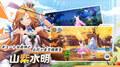放置で楽しめる異世界ファンタジーMMORPG「Dragonicle:ドラゴンガーディアン」本日配信開始!!
