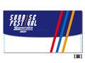 「サンライズフェスティバル2021」全公演入場者特典オリジナルマスクケース配布決定! 「アイカツプラネット!」にキャスト登壇決定!