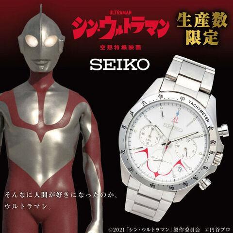 「SEIKO」のクロノグラフから、映画「シン・ウルトラマン」モデルの時計が生産数限定で登場!