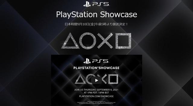 PlayStation5の未来がここに! 映像配信番組「PlayStation Showcase 2021」にて新作ゲームタイトル&ムービーまとめ