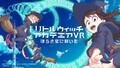 【2021】VRゲーム新作3選!仮想異世界にトリップできるPSVRオススメゲーム