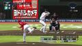 全野球ファンの「あれやりたい」「これやりたい」が全部できる! Nintendo Switch「eBASEBALLプロ野球スピリッツ2021 グランドスラム」レビュー!