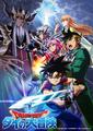 アニメ「ドラゴンクエスト ダイの大冒険」2年目ビジュアル公開! 感謝祭で発表された新情報を一挙紹介!
