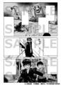 狂気のデスゲーム!「天空侵犯」Blu-ray BOX特典漫画の一部を公開! スナイパー仮面役・梅原裕一郎のコメントも!