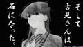 古見さん石になる⁉ TVアニメ「古見さんは、コミュ症です。」楽曲入りPV公開! 「おはスタ」内放送&Netflix独占配信も決定!