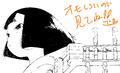 悠木碧主演のTVアニメ「平家物語」新ビジュアル&スタッフコメント公開! FODでは本日より配信!
