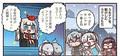 「Fate/Grand Order」、「ますますマンガで分かる!FGO」第213話を更新!