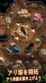 Google Play ストアで無料ゲームランキング第1位を獲得!「ザ・アンツ:アンダーグラウンド キングダム」好評配信中!!