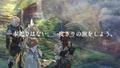 セガ新作RPGのティザーサイト&トレーラーが公開! 正式発表は10月1日(金)のTGS2021にて放送!