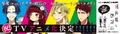 TVアニメ化決定の「組長娘と世話係」、特大ポスターが池袋に登場! 悪魔と呼ばれるヤクザと組長の一人娘とのハートフル・コメディ