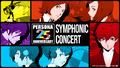 先行抽選受付中! オーケストラ公演「25th Anniversary ペルソナ Symphonic Concert」11月に東京で開催決定!