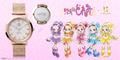 「おジャ魔女どれみ」魔女見習い腕時計が登場! 10月19日まで予約受付中!