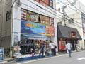 PCパーツショップ「東映ランド」が、10月31日をもって閉店 9月21日~10月31日まで売り尽くし閉店セールを実施中