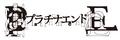 10月7日(木)放送開始! TVアニメ「プラチナエンド」追加放送情報公開! 第1話あらすじ&先行カットも到着!