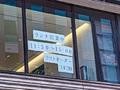 緊急事態宣言の発令に伴い長らく休業していた海鮮居酒屋「秋葉原魚金」が、9月22日よりランチのみ営業再開! ※10/2追記