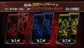 """家庭用ゲーム「鬼滅の刃 ヒノカミ血風譚」ソロプレイモード""""ヒノカミ血風譚""""・バーサスモード""""対戦""""を総まとめしたPV第4弾公開!"""