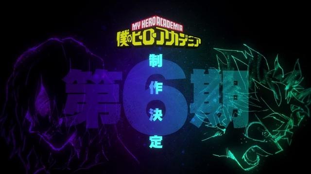 「僕のヒーローアカデミア」TVアニメ第6期制作決定! デクと死柄木の新録キャラボイスによる6期発表映像公開!!