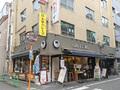 ジャンク通りの穴場カフェ「CAFE EURO(カフェユーロ)」が、明日9月29日をもって閉店