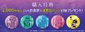 アニメ10周年記念! 冨樫義博の「レベルE」オンリーショップが10月4日(月)まで秋葉原で開催中!