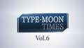 9月29日(水)19時から番組配信!「MELTY BLOOD: TYPE LUMINA」暴走アルクェイドVS軋間紅摩のゲームプレイ動画を公開!