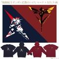 MSのイラストをマークに落とし込んだ「『機動戦士ガンダム 逆襲のシャア』マーク×MS企画」が登場!