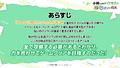 PS4/Switch「小林さんちのメイドラゴン 炸裂!!ちょろゴン☆ブレス」、小林さんの立ち絵&あらすじを公開!