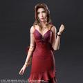 「ファイナルファンタジーVII リメイク」のエアリスが、ゴージャスなドレスのフィギュアで登場!
